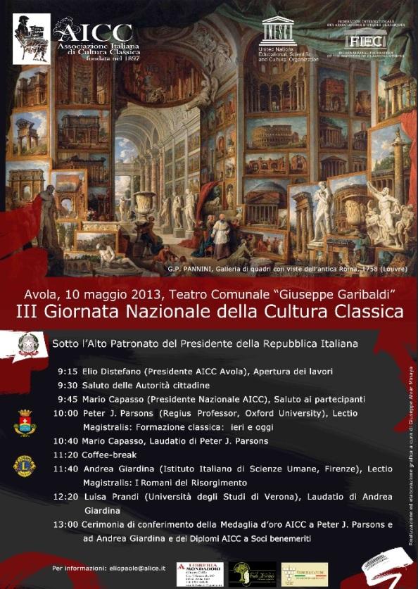 III giornata nazionale cultura classica