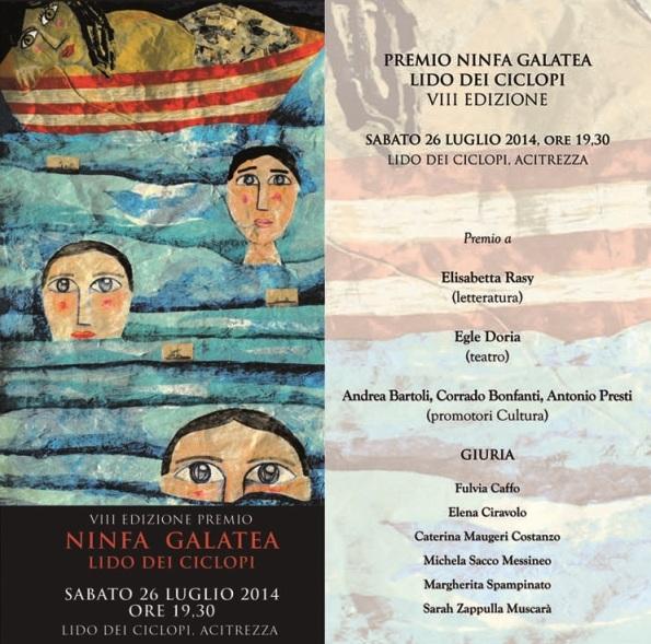 Invito Ninfa Galatea 2014 -